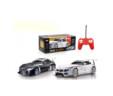 Auto na daljinsko upravljanje BMW Z4 GT3 1:24