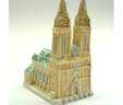 Katedrala Uznesenja Blažene Djevice Marije mala