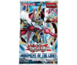 Yu-Gi-Oh Judgment of the Light